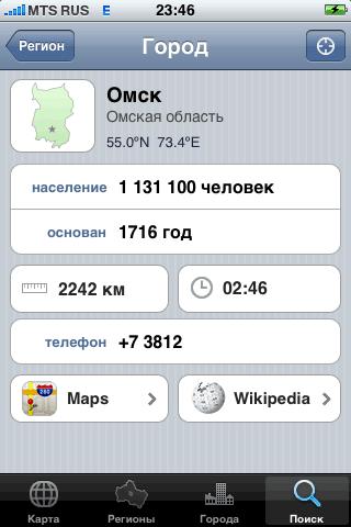 omsk-2