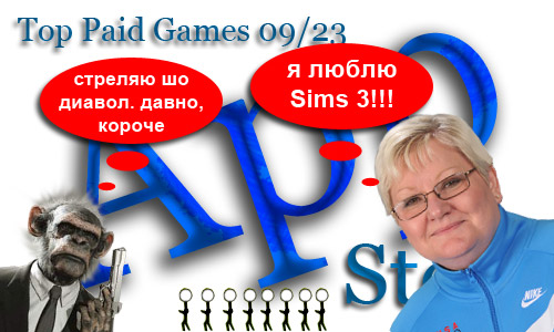 TOP 10 Paid Games. Неделя №23