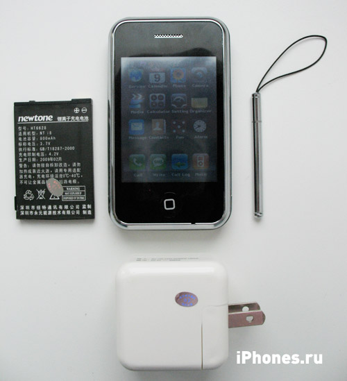 09-iphone-mini