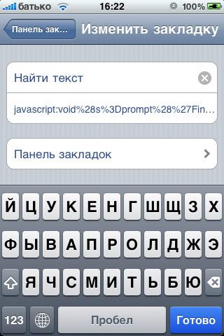 найти текст
