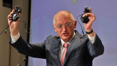 Вице-президент Еврокомиссии
