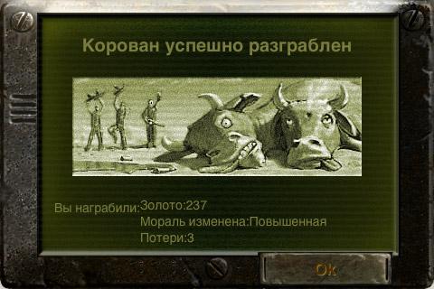 05-cowovans