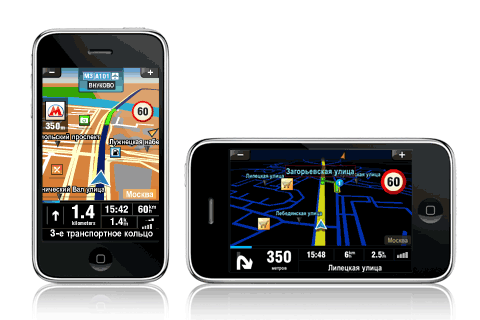 Sygic Mobile Maps Russia