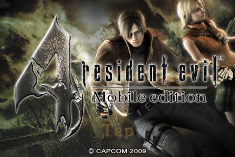 Resident Evil 4: мобильный отряд