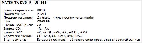 """macbook pro 13"""" dvd"""