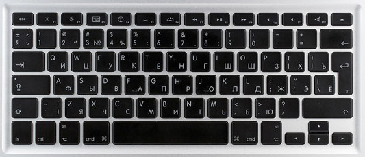 "macbook pro 13"" keyboard"
