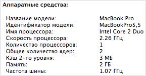 "macbook pro 13"" system"