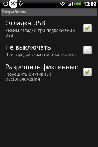 HTC Hero Android OS