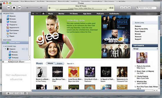 Apple iTunes 9