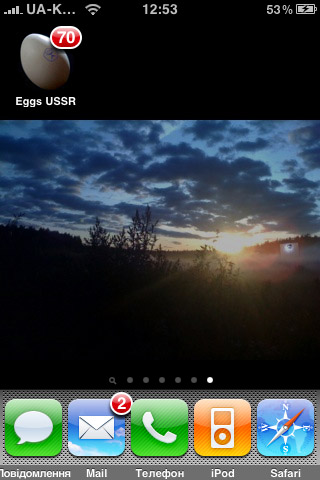 Eggs from USSR