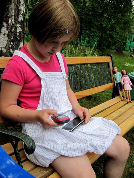 iPhone Kid #11
