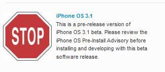 stop_iphone3-1