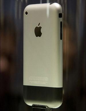 apple iphone back
