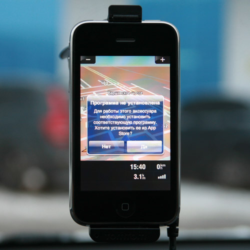 11-tomtom-iphone-car-kit