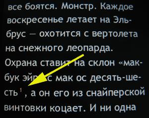 booq-snoski