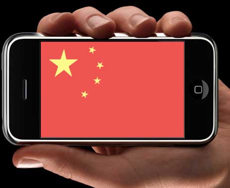 Китай все еще заинтересован в iPhone