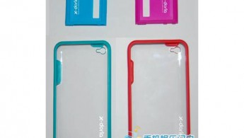 01_ipod-touch-4g-case-leak