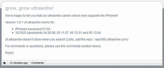 Анлок для iPhone 4 готов к установке