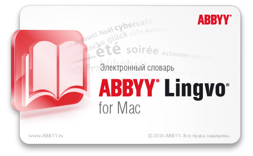 Обзор ABBYY Lingvo for Mac