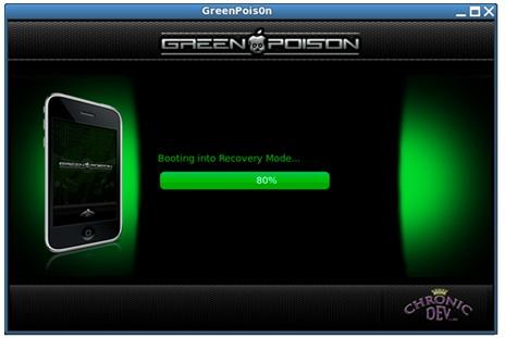 Джейлбрейк Greenpois0n для iOS 4.1 не за горами (UPDATE 2)