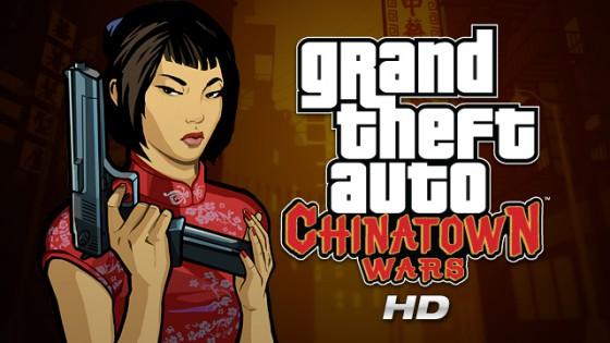 GTA HD — на следующей неделе!