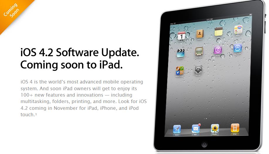 Подробности об iOS 4.2 для iPad