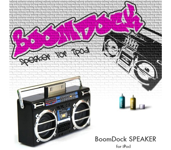 Micro Boom Dock Speaker for iPod: минибумбокс для iPod в стиле 80-х