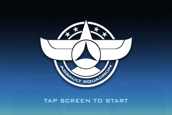 Assault Squadron: космические войны