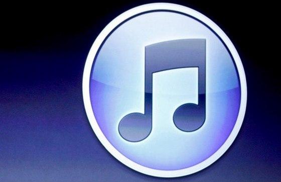 Превью песен в iTunes Store увеличили втрое