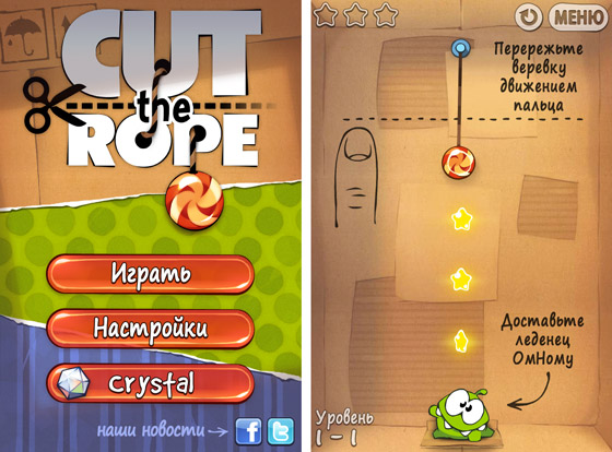 Cut the Rope ver. 1.1.2: теперь на русском