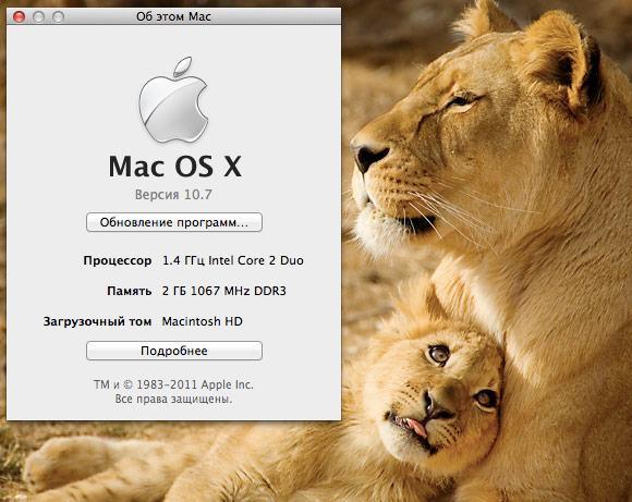 Полный обзор Mac OS 10.7 Lion