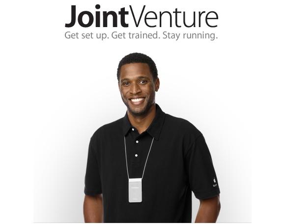 Apple официально запустила бизнес-сервис Joint Venture