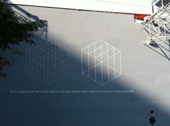 Что станет со стеклянным кубом