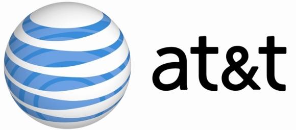 В AT&T затарились чехлами для iPhone 5