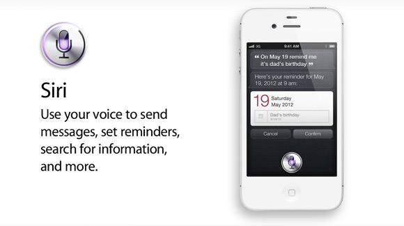 Портирование Siri сродни пиратству