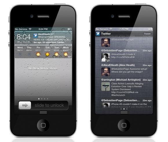 IntelliScreenX — мощный твик для Центра оповещений в iOS 5