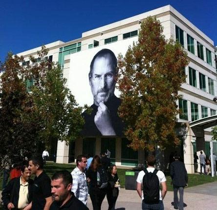 Мероприятие памяти Стива Джобса подошло к концу [Update]