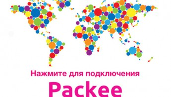 packee