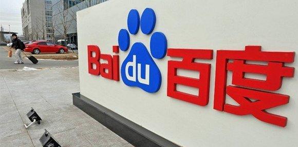 В iOS 6 появится поисковик Baidu