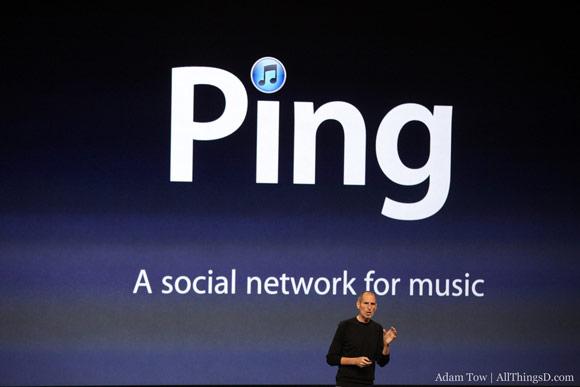 Сети Ping приходит конец