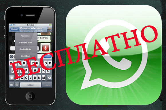 Download whatsapp plus | whatsapp plus apk | latest version.