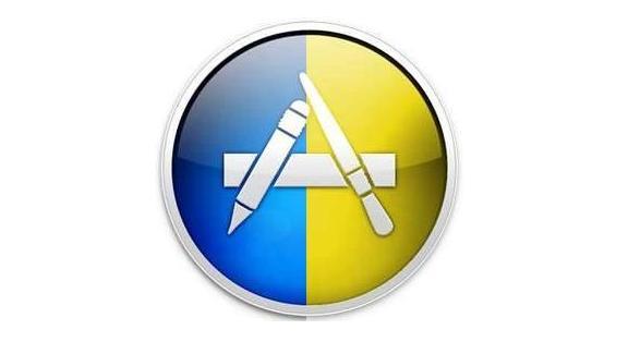 $2 миллиона в год тратят украинцы на покупки в App Store