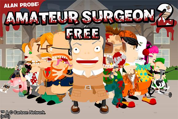 Amateur Surgeon 2 раздаётся