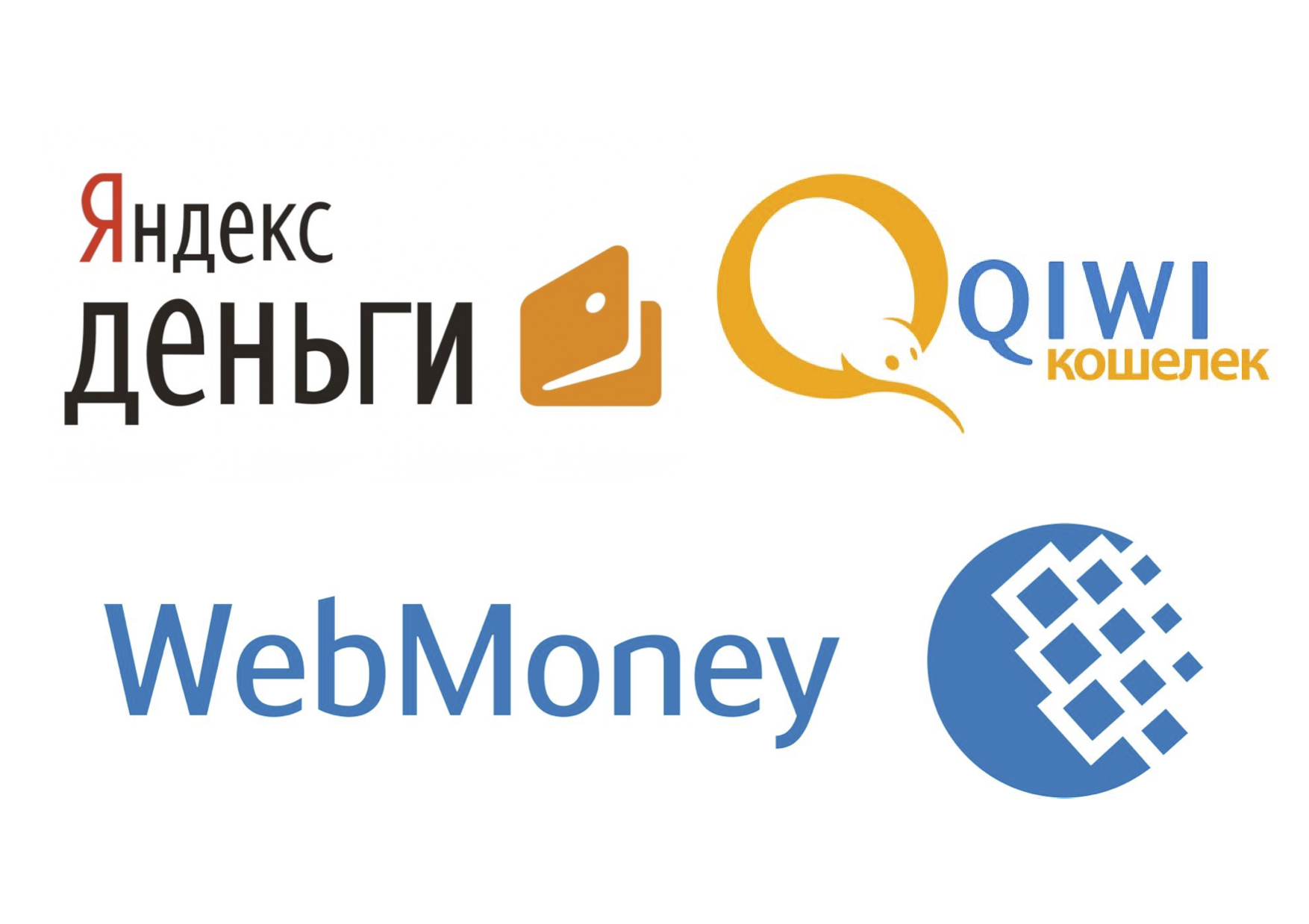 Самая известная платежная система webmoney