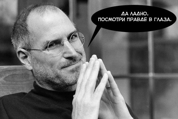 Опрос «Купите iPhone 5?»