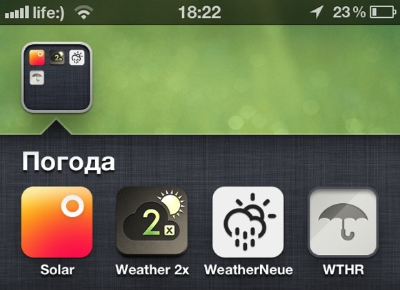 Лучшие погодные приложения: Weather 2x, Weather Dial, Solar и Weather Neue