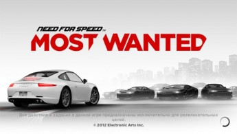 nfs_mostwanted_review1