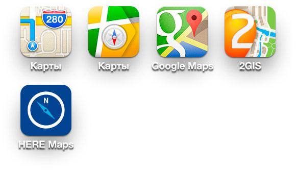 Опрос. Какие карты для iPhone лучше?