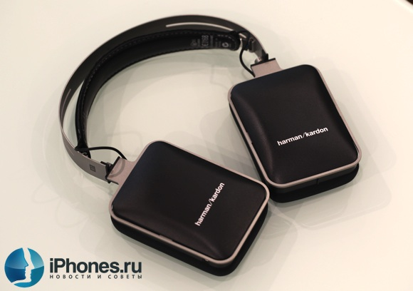 Harman/Kardon Bluetooth Wireless Over-Ear Headphones
