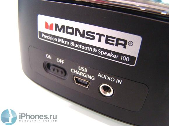 Monster ClarityHD